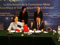 Signature of the agreements for two International Associated Laboratories (LIA)